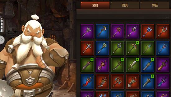 《天堂:红骑士》装备打造